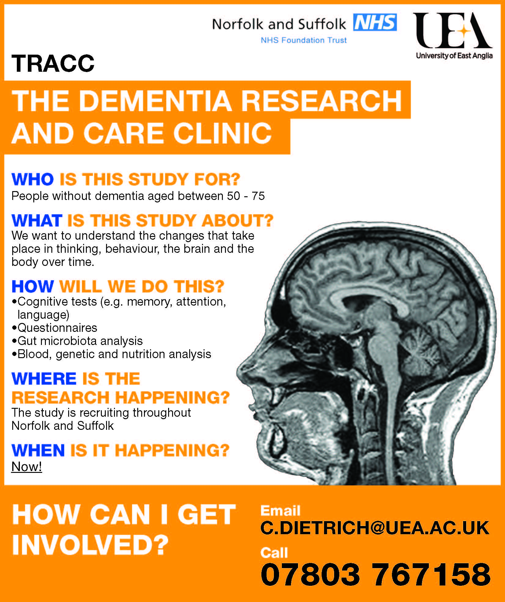 Get involved in a new study at the Dementia Research and Care Centre